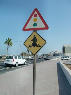 カタール標識