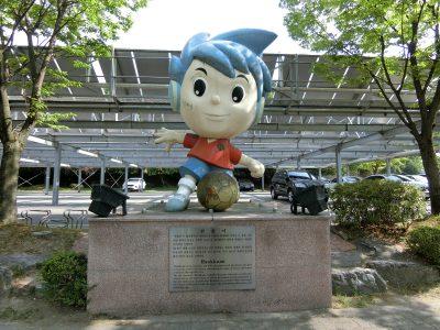 大田市のマスコット