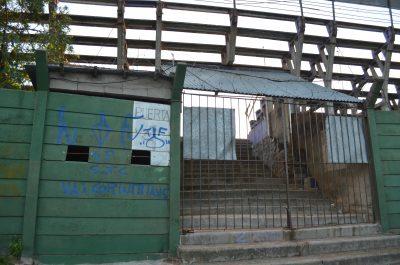 デフェンソールのゲート