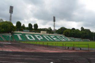トルペドスタジアム