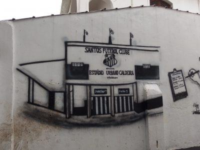 サントスのスタジアム壁画