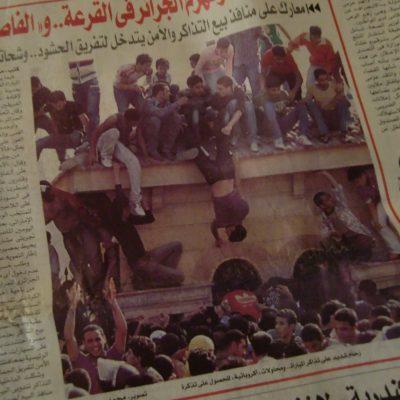 エジプトのチケットの買い方